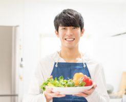 美味しいオーガニック食材を食べてみたい人におすすめの食材